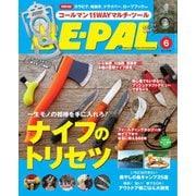 BE-PAL(ビーパル) 2020年6月号(小学館) [電子書籍]