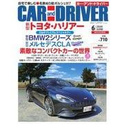 CAR and DRIVER(カーアンドドライバー) 2020年6月号(毎日新聞出版) [電子書籍]