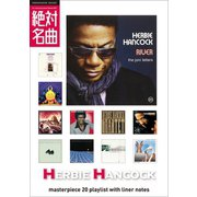 Herbie Hancock絶対名曲20 ~プレイリスト・ウイズ・ライナーノーツ003~(小学館) [電子書籍]