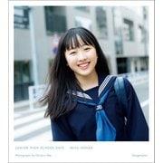 JUNIOR HIGH SCHOOL DAYS MIYU HONDA(小学館) [電子書籍]