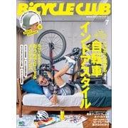 BiCYCLE CLUB 2020年7月号 No.423(エイ出版社) [電子書籍]