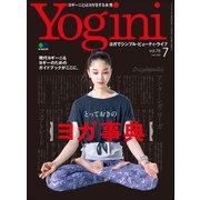 Yogini(ヨギーニ) (2020年7月号 Vol.76)(エイ出版社) [電子書籍]