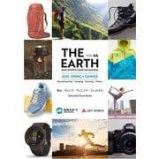 石井スポーツ THE EARTH Vol.44 SPRING&SUMMER(石井スポーツ) [電子書籍]