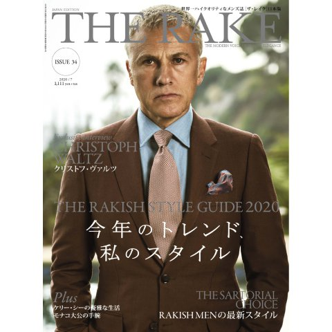 THE RAKE JAPAN EDITION(ザ・レイク ジャパン・エディション) ISSUE34(THE RAKE JAPAN) [電子書籍]