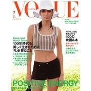 VOGUE JAPAN (ヴォーグ ジャパン)  2020年7月号(コンデナスト・ジャパン) [電子書籍]
