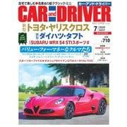 CAR and DRIVER(カーアンドドライバー) 2020年7月号(毎日新聞出版) [電子書籍]