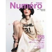 Numero TOKYO(ヌメロ・トウキョウ) 2020年7月・8月合併号(扶桑社) [電子書籍]
