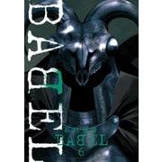 BABEL 6(小学館) [電子書籍]