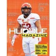 HUDDLE magazine(ハドルマガジン)  2020年6月号(ハドル) [電子書籍]