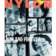 NYLON JAPAN 2020年7月号(カエルム) [電子書籍]