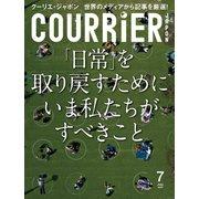 COURRiER Japon(電子書籍パッケージ版) 2020年 7月号(講談社) [電子書籍]