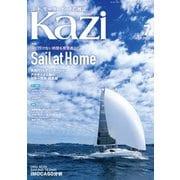 月刊 Kazi(カジ)2020年07月号(舵社) [電子書籍]