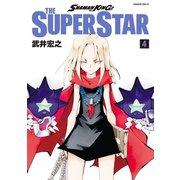 SHAMAN KING THE SUPER STAR(4)(講談社) [電子書籍]