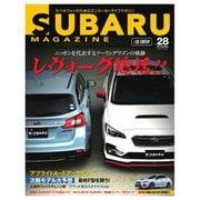 SUBARU MAGAZINE(スバルマガジン) Vol.28(交通タイムス社) [電子書籍]