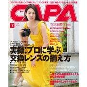CAPA(キャパ) 2020年7月号(学研プラス) [電子書籍]
