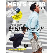 MEN'S CLUB (メンズクラブ) 2020年8・9月合併号(ハースト婦人画報社) [電子書籍]