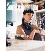 サウンド&レコーディング・マガジン 2020年8月号(リットーミュージック) [電子書籍]