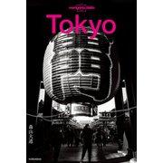 Tokyo(光文社) [電子書籍]