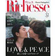 Richesse(リシェス) No.32(ハースト婦人画報社) [電子書籍]