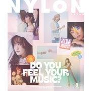 NYLON JAPAN 2020年8月号(カエルム) [電子書籍]
