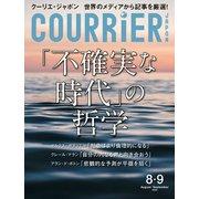 COURRiER Japon(電子書籍パッケージ版) 2020年 8・9月合併号(講談社) [電子書籍]