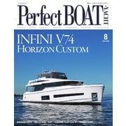 Perfect BOAT(パーフェクトボート)  2020年8月号(パーフェクトボート) [電子書籍]