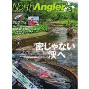 North Angler's(ノースアングラーズ) 2020年8月号(つり人社) [電子書籍]