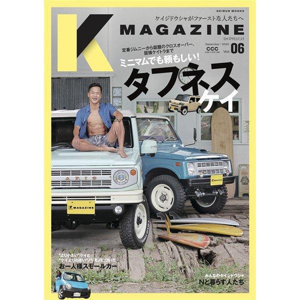 K MAGAZINE Vol.6(芸文社) [電子書籍]