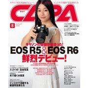 CAPA(キャパ) 2020年8月号(ワン・パブリッシング) [電子書籍]