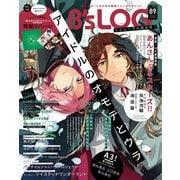B's-LOG 2020年9月号(KADOKAWA Game Linkage) [電子書籍]