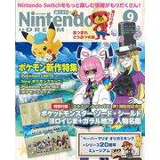 Nintendo DREAM(ニンテンドードリーム) 2020年09月号(徳間書店) [電子書籍]