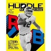 HUDDLE magazine(ハドルマガジン)  2020年8月号(ハドル) [電子書籍]