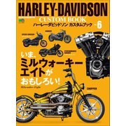 HARLEY-DAVIDSON CUSTOM BOOK Vol.6(エイ出版社) [電子書籍]