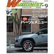 Wagonist (ワゴニスト) 2020年9月号(交通タイムス社) [電子書籍]
