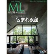 モダンリビング(MODERN LIVING) No.252(ハースト婦人画報社) [電子書籍]