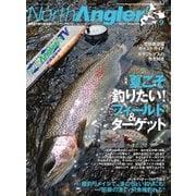 North Angler's(ノースアングラーズ) 2020年9月号(つり人社) [電子書籍]