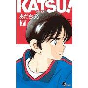 KATSU! 7(小学館) [電子書籍]