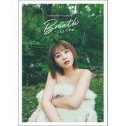 Tenchim PHOTO stylebook Breath てんちむの呼吸(宝島社) [電子書籍]