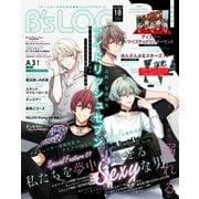 B's-LOG 2020年10月号(KADOKAWA Game Linkage) [電子書籍]