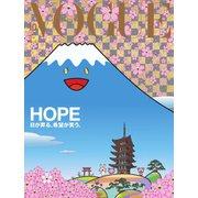 VOGUE JAPAN (ヴォーグ ジャパン)  2020年10月号(コンデナスト・ジャパン) [電子書籍]