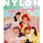 NYLON JAPAN 2020年10月号(カエルム) [電子書籍]