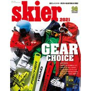 skier 2021 GEAR CHOICE(山と溪谷社) [電子書籍]