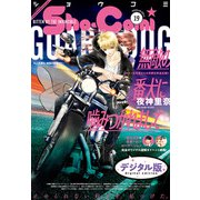 Sho-Comi 2020年19号(2020年9月4日発売)(小学館) [電子書籍]