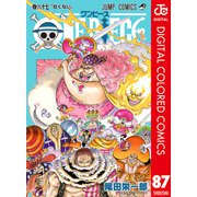 ONE PIECE カラー版 87(集英社) [電子書籍]