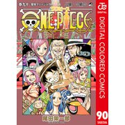 ONE PIECE カラー版 90(集英社) [電子書籍]