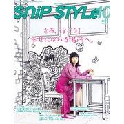 Snip Style(スニップスタイル) 2020年10月号(コワパリジャポン) [電子書籍]