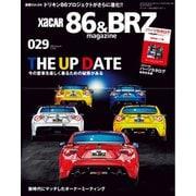 XaCAR 86 & BRZ Magazine(ザッカー86アンドビーアールゼットマガジン) 2020年10月号(交通タイムス社) [電子書籍]
