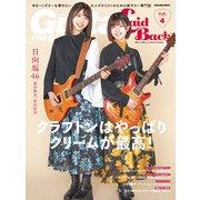 ギター・マガジン・レイドバックVol.4(リットーミュージック) [電子書籍]