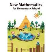 New Mathematics for Elementary School 3B 考えるっておもしろい!(東京書籍) [電子書籍]
