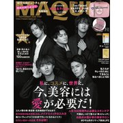 MAQUIA(マキア) 2020年11月号(集英社) [電子書籍]
